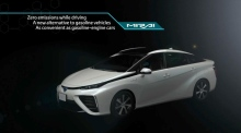 How do hydrogen fuel cell vehicles work?
