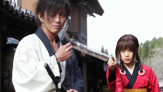A scene from 'Blade of the Immortal'