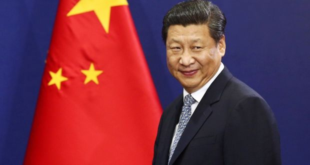 Image result for xi jinping chinese flag