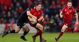Ian Keatley: Munster outhalf is the product of  Belvedere College, UCD and the  Leinster academy and also played for  Connacht. Photograph: James Crombie/Inpho