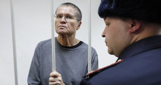 Outstanding Russias Former Economy Minister Jailed For Graft Home Interior And Landscaping Oversignezvosmurscom