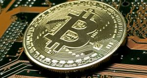 The price of bitcoin on Thursday afternoon in Seoul fell as much as 9 per cent.