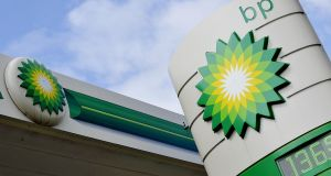 """The lowering of the US corporate income tax rate to 21 per cent requires re-evaluation of BP's US-deferred tax assets and liabilities,"" said the London-based firm. Photograph: PA"