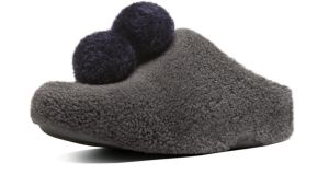 Fitflop slippers: the pompoms makes them seem heart-liftingly friendly