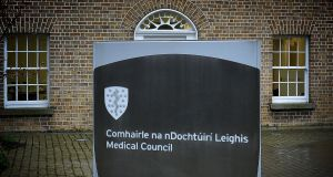 """I unreservedly apologise. I messed this one up,"" the GP told the Medical Council's fitness-to-practise inquiry. File photograph: David Sleator/The Irish Times"