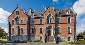 The former St Mary's Carmelite seminary on Bloomfield Avenue in Donnybrook, Dublin 4:  selling agents WK Nowlan and GVA Donal O Buachalla had originally quoted €10 million-plus for the estate