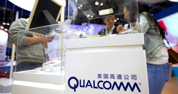Broadcom raises bid for Qualcomm to about $121bn