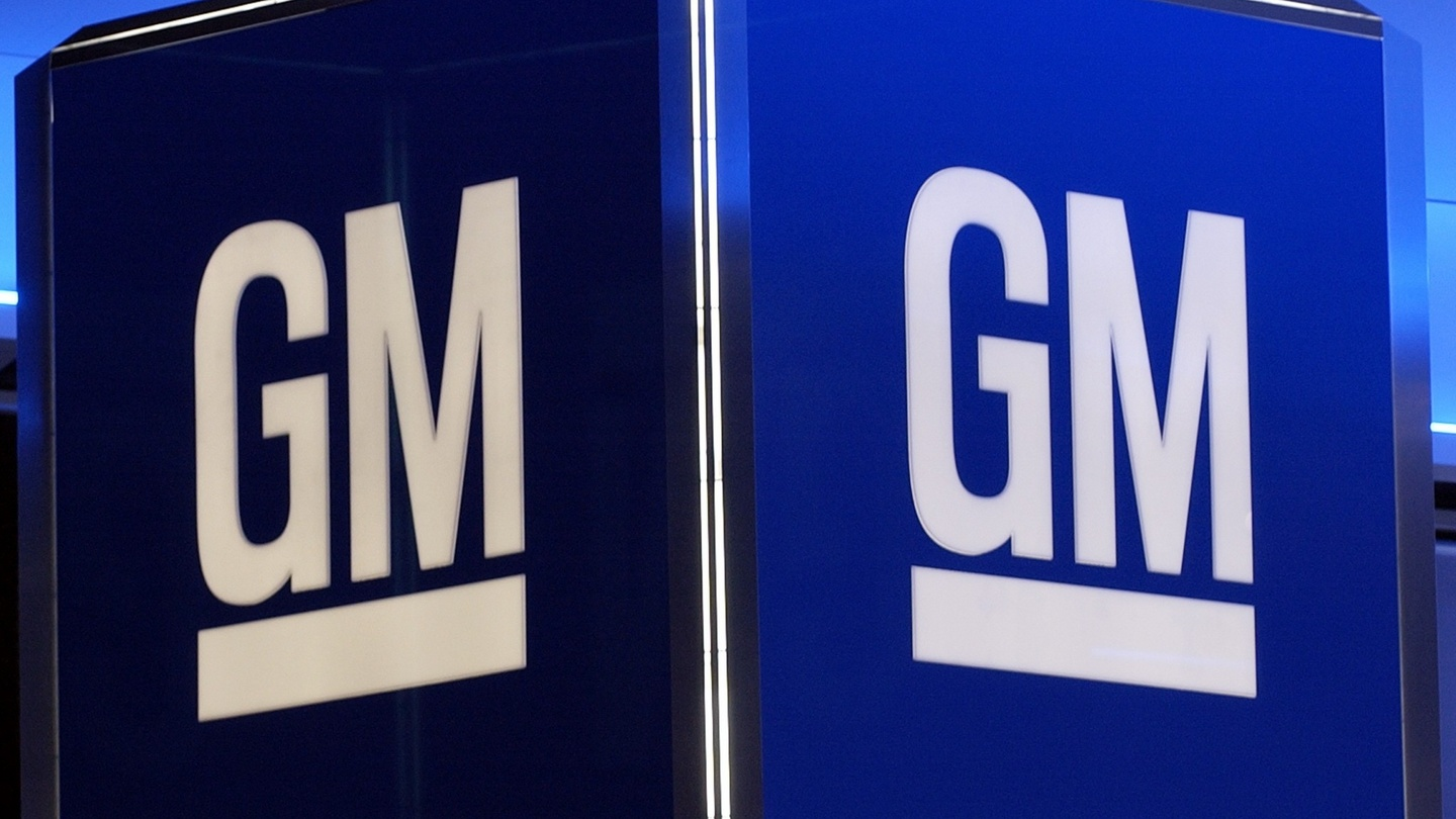 general motors company General motors co engages in the designing, manufacturing, and selling of cars, trucks, and automobile parts it also provides automotive financing services through general motors financial company, inc.