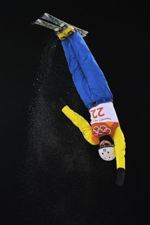 WINTER OLYMPICS: Kazakhstan's Zhanbota Aldabergenova competes in the women's aerials qualification event at the Phoenix Snow Park in Pyeongchang. Photograph: Loic Venance/AFP/Getty Images