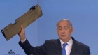 Netanyahu to Iran: 'Do not test Israel's resolve'
