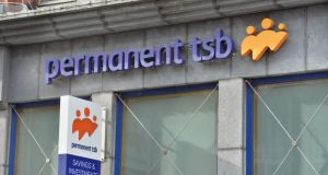 Permanent TSB (PTSB) intends to sell a large portfolio of defaulting loans. Given the huge size of the portfolio it is inevitable that the buyer will be a fund. Photograph: Alan Betson