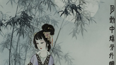 A 20th century Chinese painting on porcelain Female in a Landscape with Moon' by Tai Wing Wah made €18,000 – three times the top estimate of €4,000-€6,000 at Mullen's Auctioneers in Bray.