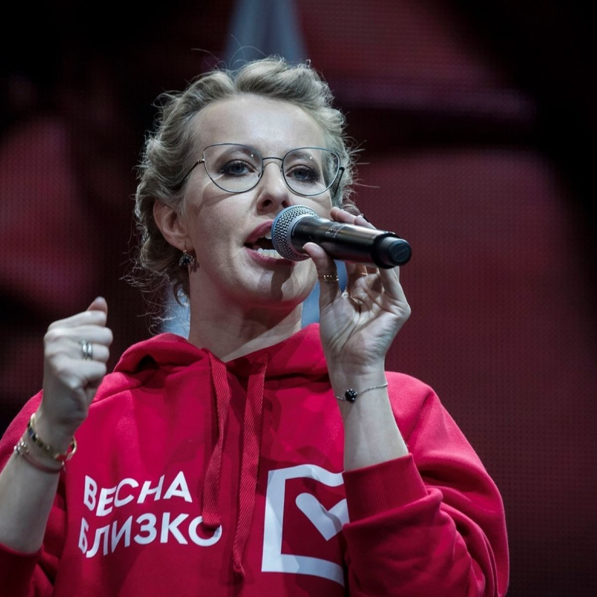 Ksenia Sobchak shed light on the situation with her pregnancy 09.11.2016 36