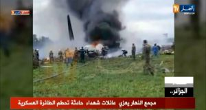 A grab from a video brodcast by Algeria's Ennahar satellite television channel  shows the scene of the crash of a transport plane which  crashed shortly after taking off from an airbase outside the capital Algiers. Photograph: Ennahar TV/AFP/Getty Images