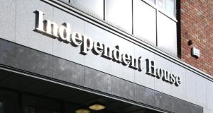 If INM fails in its judicial review case, the application for the appointment of inspectors to the media group will then be heard.