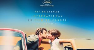 Cannes 2018 film festival