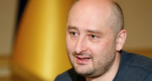 Russian journalist Arkady Babchenko staged his death to foil an alleged plot on his life by Moscow's security services. Photograph: (Valentyn Ogirenko/Pool photo via AP