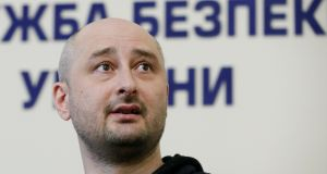 Russian journalist Arkady Babchenko, who was reported murdered in Kiev on Tuesday, attends a news briefing by the Ukrainian state security service on Wednesday. Photograph: Valentyn Ogirenko/Reuters