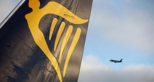 Ryanair came in 67th place, or sixth last, in a survey of international airlines. Photograph: Chris Ratcliffe/Bloomberg