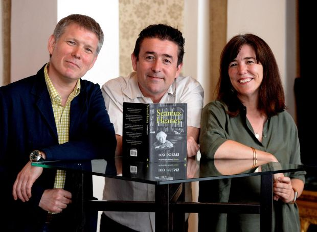 Our dad the poet: Mick, Chris and Catherine Heaney, who chose the contents of 100 Poems with their mother, Marie. Photograph: Cyril Byrne