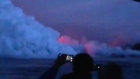 Eyewitness footage captures 'lava bomb' hitting boat in Hawaii