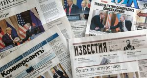 The front pages of Russia's main newspapers the day after the summit between Donald Trump and Vladimir Putin in Helsinki, Finland. Photograph: Mladen Antonov/AFP/Getty Images