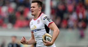 Ulster's Jacob Stockdale will miss the start of the Pro14 season with a hamstring strain. Photo: Dan Sheridan/Inpho