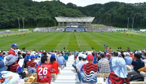 Rugby fans attend the inaugural  game   at the Kamaishi Restoration Stadium  in Kamaishi, Iwate, Japan. The stadium will host two games during the Rugby World Cup next year. Photograph: Koki Nagahama/Getty Images