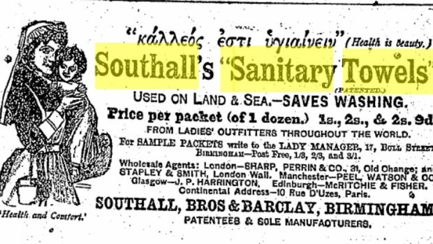 Ads for Southall's Sanitary Towels began to appear in the mid-1880s.