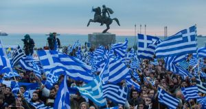 A protest against  Macedonia in Thessaloniki in Greece. Photograph: Nicolas Economou/NurPhoto via Getty Images