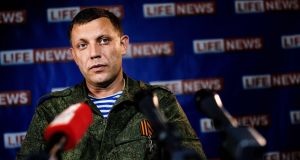 Prime minister of Ukraine's self-proclaimed Donetsk People's Republic Alexander Zakharchenko: was killed on August 31st. Photograph: Dimitar Dilkoff/ AFP/AFP/Getty