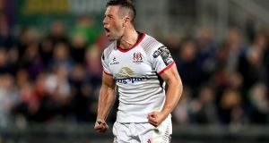 "Ulster's John Cooney: ""If you're happy in your environment then I think it makes a big difference on the pitch.""  Photograph: Bryan Keane/Inpho"