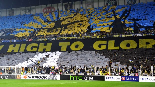 Fenerbahce supporters during a Europa League match against Benfica in 2013 in Istanbul. Photograph: Ozan Kose/AFP/Getty Images