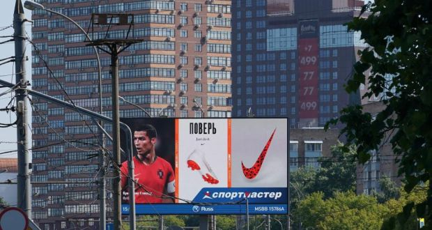 A billboard shows Portugal s Cristiano Ronaldo advertising Nike sportswear  in the Moscow suburb of Timiryazevskaya during f16fb0db1