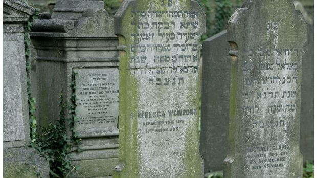 The Old Jewish Cemetery of Ballybough at 67 Fairview Strand, Dublin. Photograph: Alan Betson