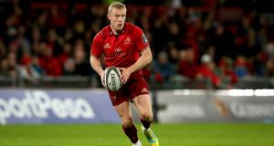Keith Earls has signed a new deal keeping him at Munster until June 2021. Photograph: Ryan Byrne/Inpho