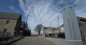 More than 20,000 full- and part-time students are due to attend DIT's consolidated campus  in Grangegorman, Dublin 7, by 2020. File photograph: Dara Mac Donaill