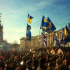 Maidan Square in Kiev, on December 23rd, 2013, while the protest was under way.  Photograph: Mykhailo Liapin/AFP/Getty
