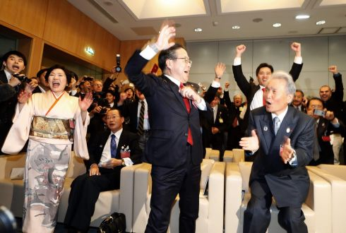 WORLD EXPO: Japanese economy minister, Hiroshige Seko, (centre) and members of the Japanese delegation celebrate on November 23rd in Paris after the announcement that the Japanese city of Osaka was selected to host the World Expo 2025, beating Russia and Azerbaijan for the right to organise the exhibition at which countries showcase their achievements. Photograph: Francois Guillot/AFP/Getty