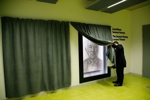 LIFTING THE VEIL: A view from the official opening of the Seamus Heaney Lecture Theatre and unveiling of a new portrait of the late poet by Colin Davidson at DCU's St Patrick's Campus in Dublin. Photograph: Nick Bradshaw/The Irish Times