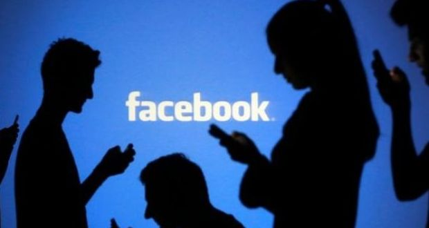Judge asked to release papers on US bid to force Facebook to decrypt