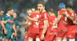 Perpignan's Irish fly-half Paddy Jackson will not be making the trip to Galway.