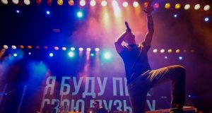 Rapper Oxxxymiron performs during a concert in support of then jailed rapper Husky at a Moscow club on November 26th. Photograph: Maxim Zmeyev/AFP/ Getty