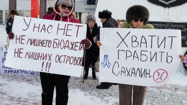 A rally against Russian-Japanese talks over the Kuril islands dispute in Yuzhno-Sakhalinsk, Russia, in December. Photograph: Sergei Krasnoukhov/