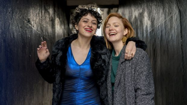 'Animals', starring Holliday Grainger (right) and Alia Shawkat, is an Irish-Australian film co-produced by Vico Films, the company behind 'The Young Offenders'.