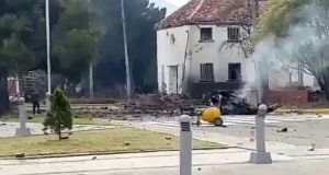 The scene after the car bomb at Bogotá's police academy. Photograph: BQ noticias