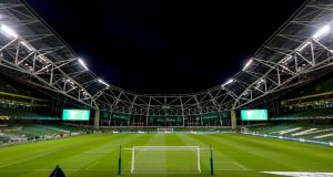 The money sought is understood to be in the €4m to €5m range and will apparently be used to upgrade the stadium's floodlighting, digital big screens and a range of other facilities at the stadium.