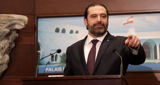 New national unity government formed in Lebanon