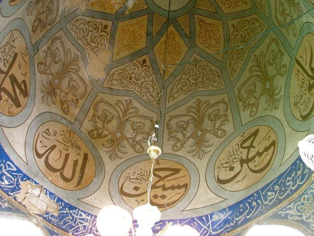 Interior of the shrine of descendant of the Prophet Muhammad Aban ibn Ruqayya, Cemetery of Bab al-Saghir, Damascus, showing its Ottoman-era painted dome with inscriptions praising al-Hasan and al-Husayn, Shi'a imams and grandsons of the Prophet Muhammad. Photograph: Stephennie Mulder