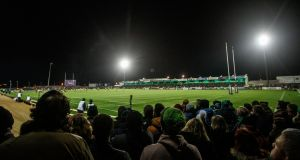 If the proposed redevelopment of the Sportsground is approved its maximum capacity would double in size to 12,000. Photograph: James Crombie/Inpho